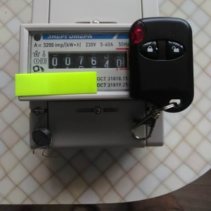 Умный электросчетчик с режимом экономии